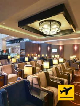 Lounge Access - Departure from Muscat International Airport