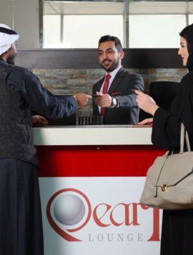 Pearl Metro Lounge - Kuwait Main Terminal