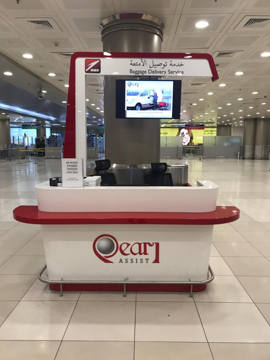 Kuwait Airport Baggage Counter
